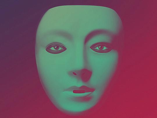 Image of eyes seen through a featureless mask